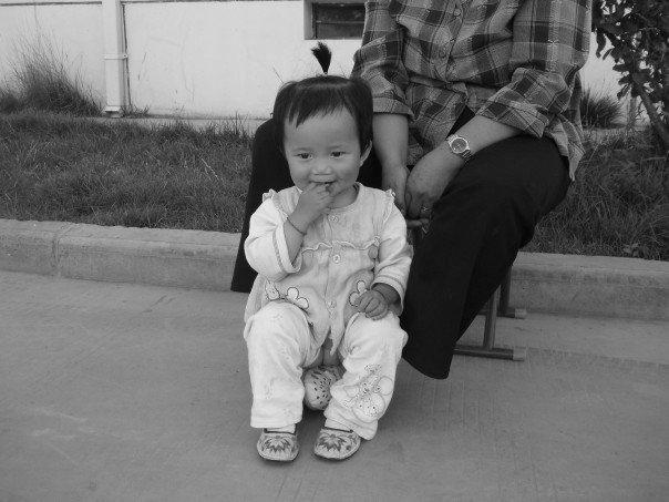 nene chino